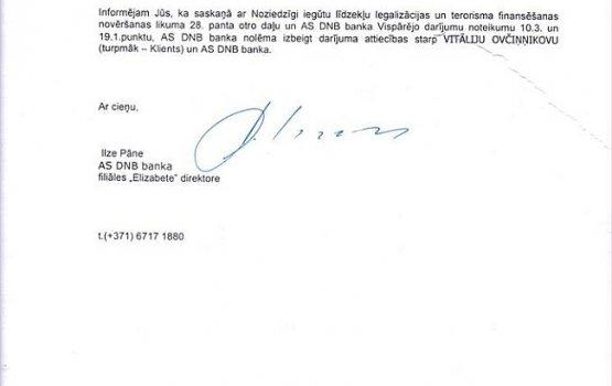За помощь Донбассу банки закрывают счета своих клиентов