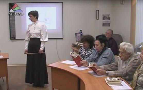 Необычные уроки в 6-ой средней школе (видео)