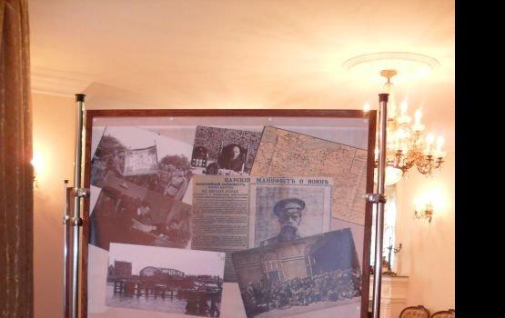 «Двинский Верден»: наш город на фронте Первой мировой войны