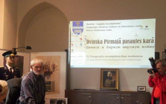 XV конференция о Первой мировой войне: люди, битвы и новый артефакт
