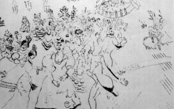 «Мертвые души» в Центре Ротко