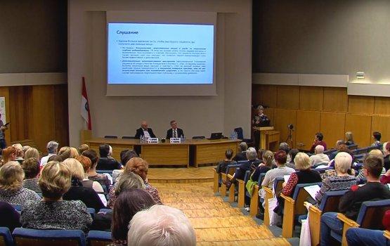 В Даугавпилсе прошёл Международный медицинский форум