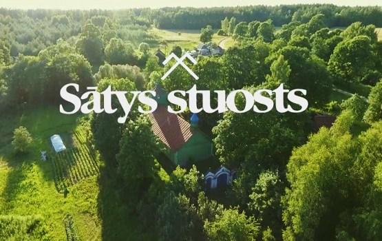 Что находится в сердце Латвии?