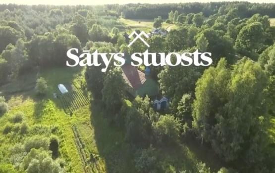 «В сердце Латвии»: когда душа осталась в Ваболе