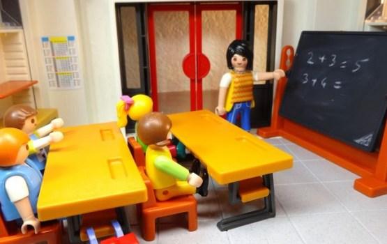 Правительство утвердило график повышения зарплат педагогам