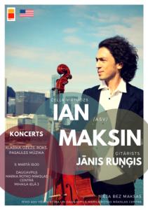 Концерт американского виолончелиста-виртуоза в Арт-центре Ротко