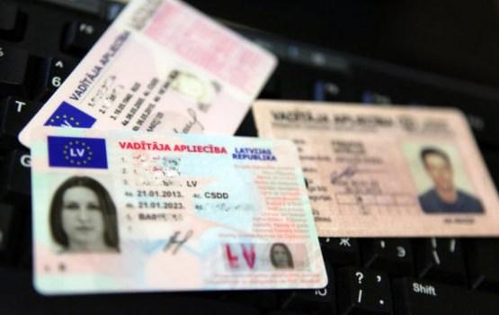 Выдаваемые в Латвии водительские права не соответствуют нормам ЕС