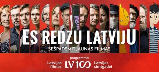 Когда в Даугавпилсе покажут новые латвийские фильмы?