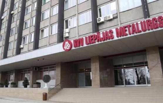 Британцы готовы купить все активы «KVV Liepajas metalurgs»