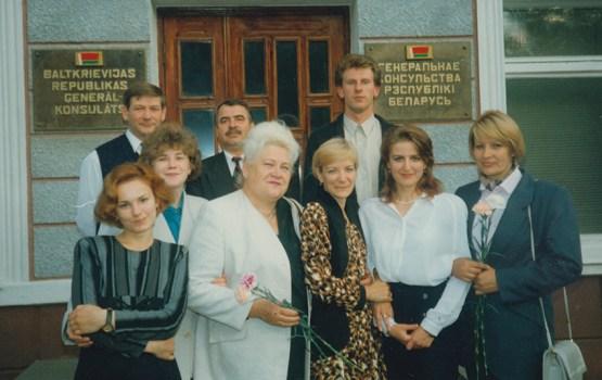 25-летию Генерального консульства Беларуси посвящается (часть 2)