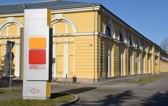 Центр Ротко начал сотрудничество с Русским музеем