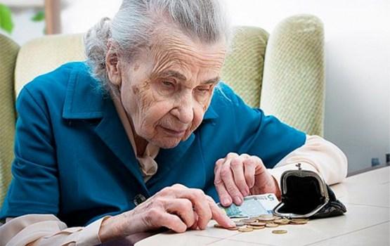 Пенсионеры-вдовцы станут получать доплаты