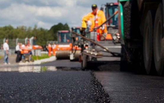 Начинается реконструкция краевых дорог