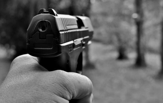 Разборка с пистолетом в центре города