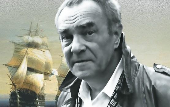 Валентин Пикуль: творческий подвиг