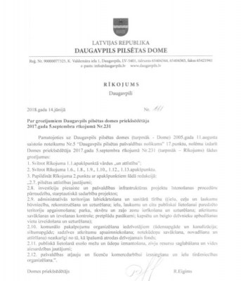 Игорь Прелатов сохранил свой пост