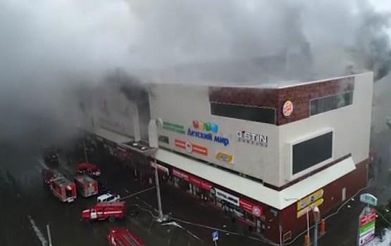 Эксперты установили причину пожара в ТЦ «Зимняя вишня»