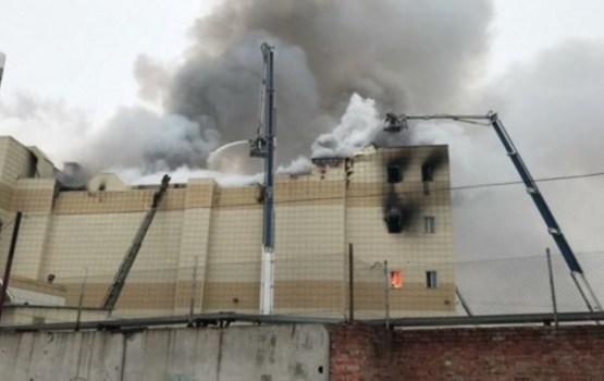 """СМИ узнали причину пожара в """"Зимней вишне"""", унесшего жизни 60 человек"""
