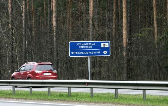 Стационарных фоторадаров на автодорогах все больше