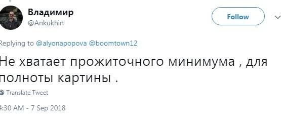 Больше в два раза! Среднюю зарплату в Латвии ставят в пример россиянам