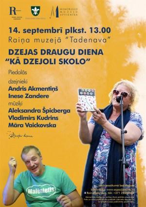 В музее Райниса «Таденава» пройдет день друзей поэзии