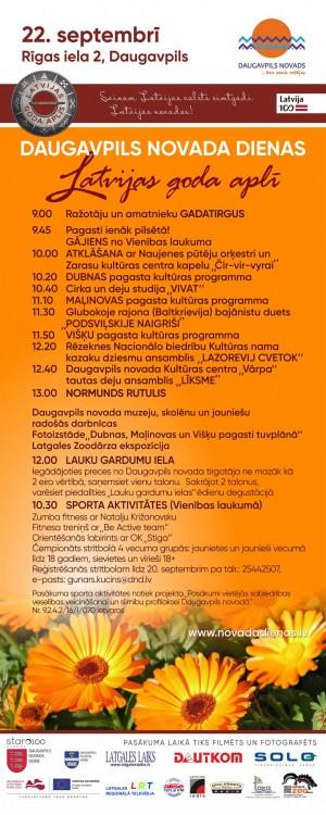 Даугавпилсский край зовет на ежегодную ярмарку