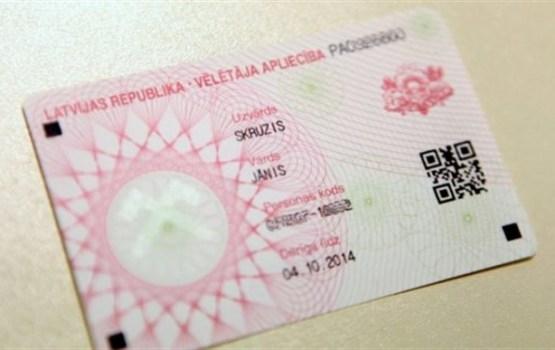 С сегодняшнего дня в отделениях УДГМ можно получить удостоверение избирателя