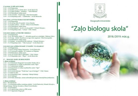 ДУ приглашает принять участие в Zaļo biologu skola