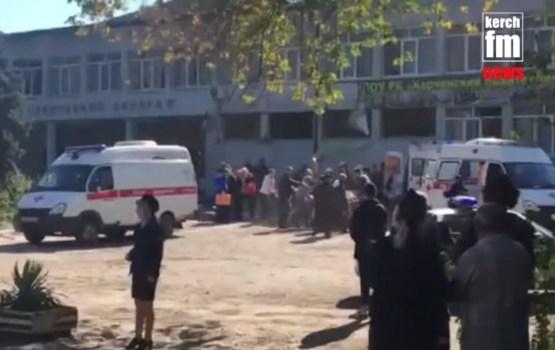 В результате взрыва и стрельбы в колледже в Керчи много убитых и раненых (ВИДЕО)