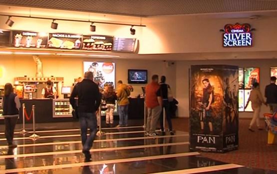 Неужели закроют единственный кинотеатр в Даугавпилсе?