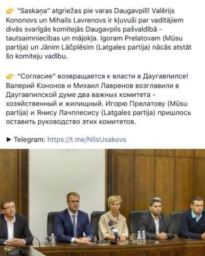Защищать интересы горожан за депутатскую зарплату «Согласие» не готово
