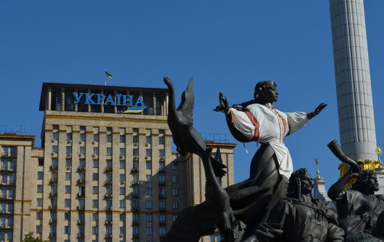 Украинцы спрашивают, стоила ли революция Майдана той цены, которая за нее заплачена