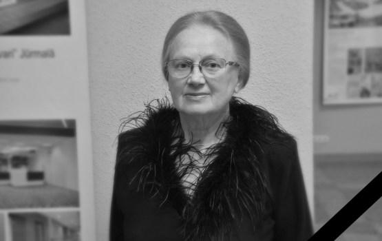 Умерла Нина Колесникова