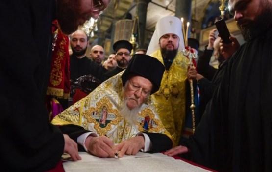 Варфоломей подписал указ: на Украине больше нет Московского патриархата