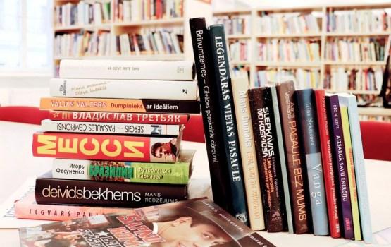 Жителям микрорайонов предложат тематические подборки востребованной литературы