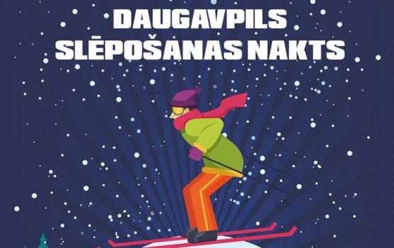 Сегодня в Даугавпилсе пройдет ночное катание на лыжах