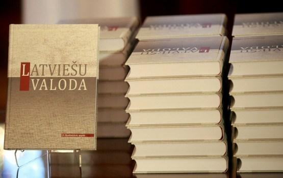Большинство девятиклассников школ нацменьшинств знают латышский язык на среднем уровне