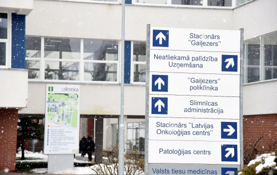 Деление услуг здравоохранения на две корзины отложено до 1 июля