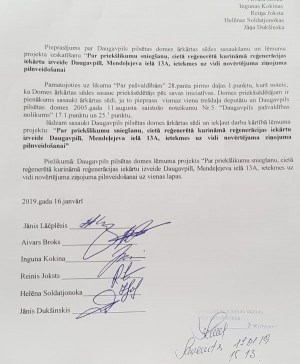ЛП созывает заседание для остановки проекта строительства мусоросжигателя