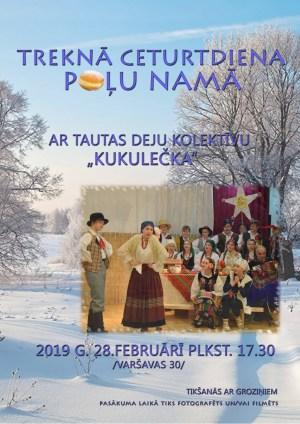 Центр польской культуры приглашает отметить Жирный четверг