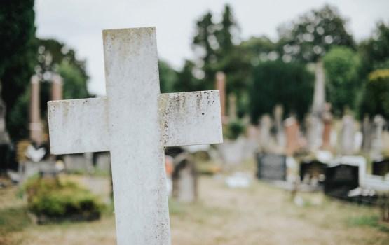 Арендная плата за могилы недопустима!