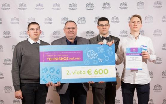 Команда центра Jaunība стала второй в конкурсе РТУ