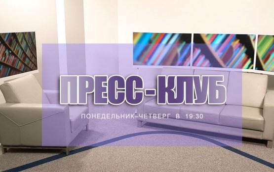 Государственной полиции Латвии 100 лет! (АНОНС)