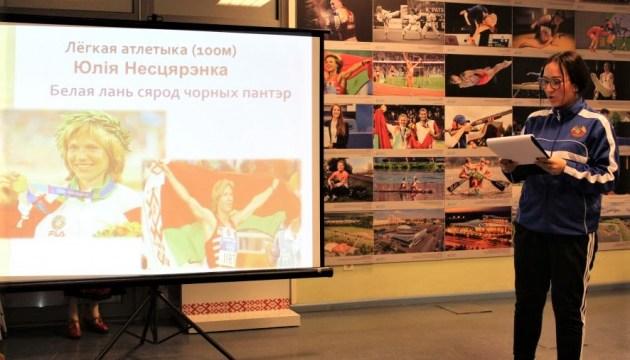 «Белорусские гении» в спорте удивили и покорили