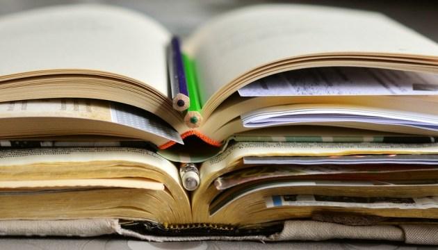 В Даугавпилсе пройдет Библиотечная неделя