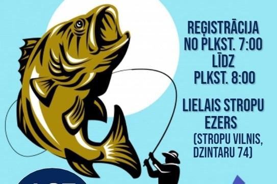 Новый рыболовный сезон открывает Pavasara līdaka 2019