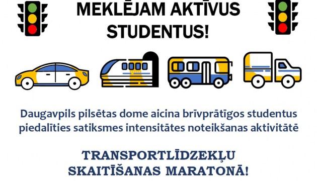Студенты могут принять участие в Марафоне подсчета транспортных средств