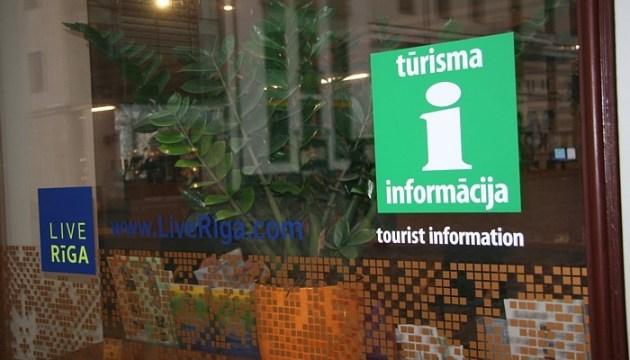 Двух руководителей Рижского бюро по развитию туризма поместили в изолятор