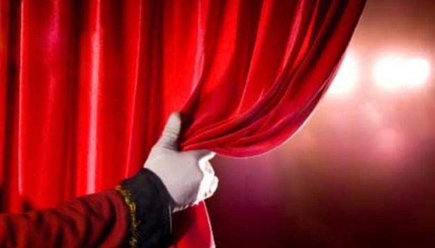 Любительские театры приглашают на мастер-классы
