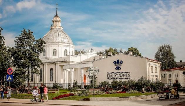 Программа мероприятий Праздника города Даугавпилс 2019